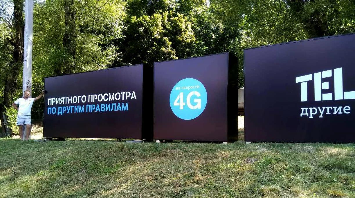 Tele2 приглашает белгородцев в кинотеатр по другим правилам