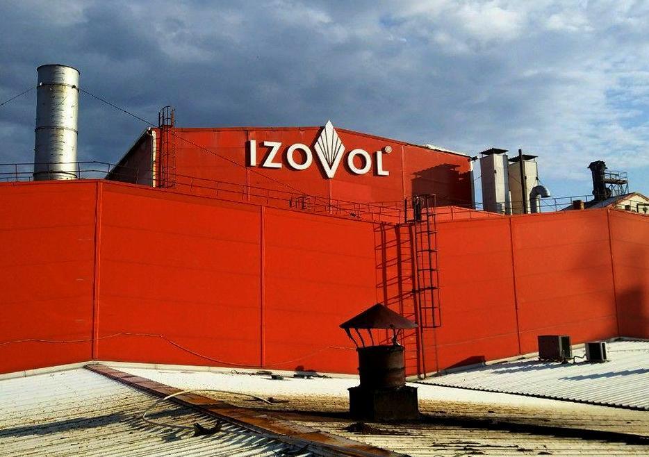 Монтаж световых объемных букв на здании завода