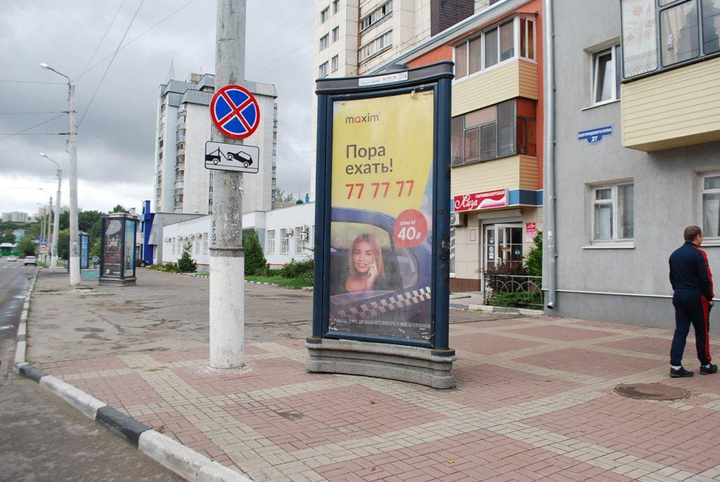 Пилларс #21 в Белгороде