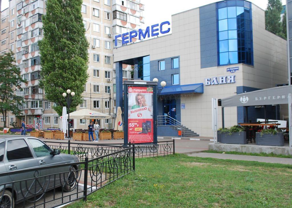 Пилларс #35 в Белгороде