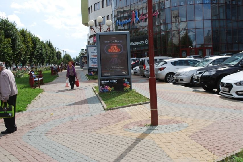 Ситилайт # 2 в Белгороде