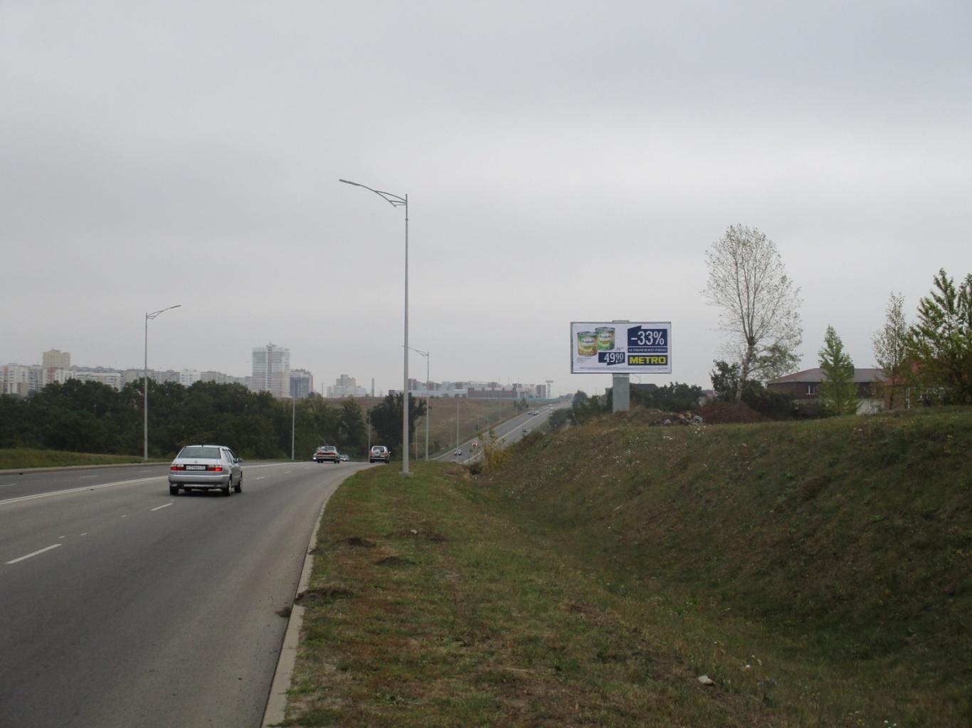 Щит #1 в Белгороде