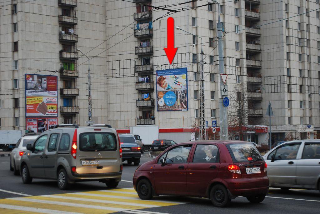 Щит # 45 в Белгороде
