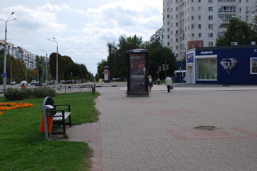 Пилларс #33 в Белгороде