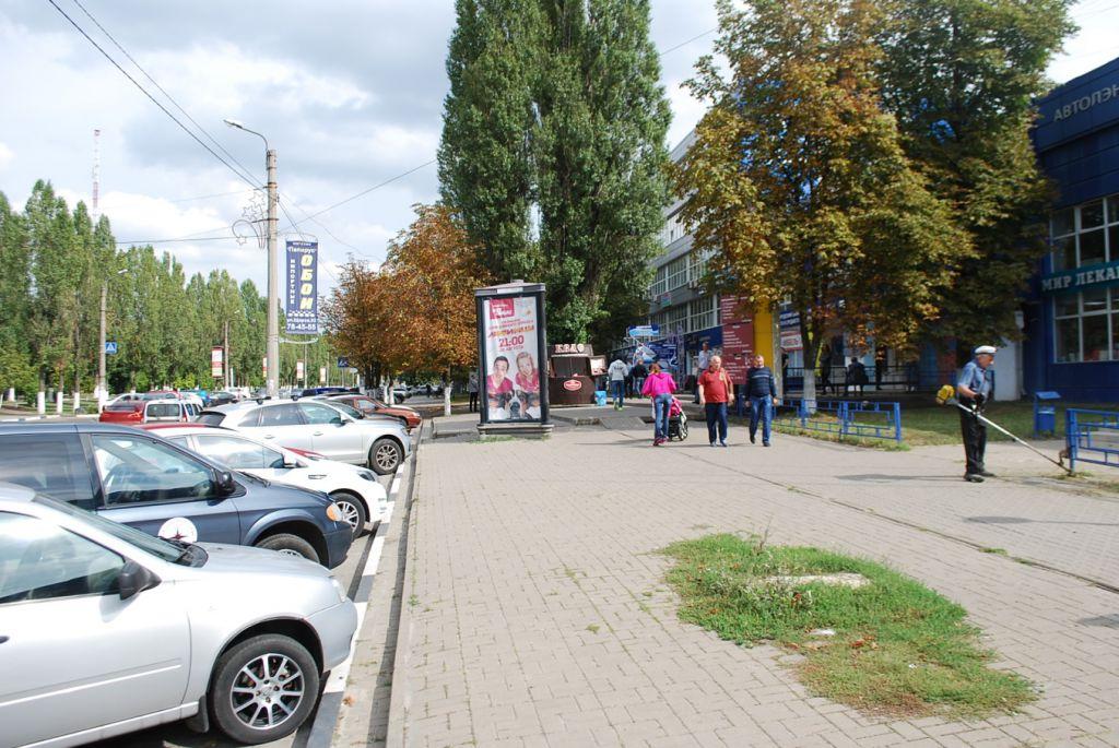Пилларс #37 в Белгороде