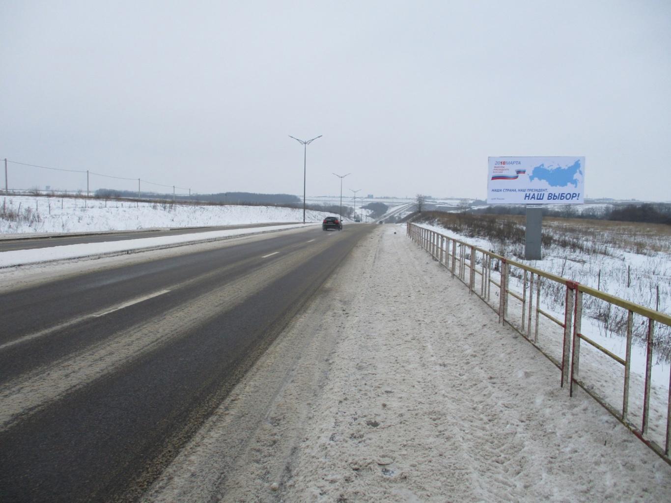 Щит # 51 в Белгороде