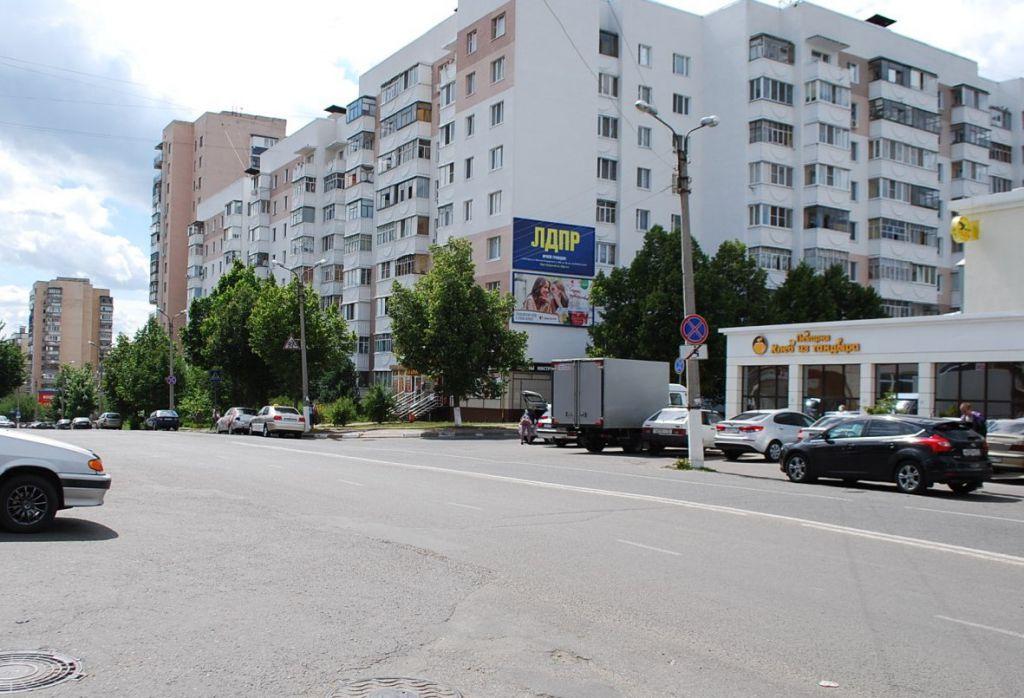 Щит # 46 в Белгороде