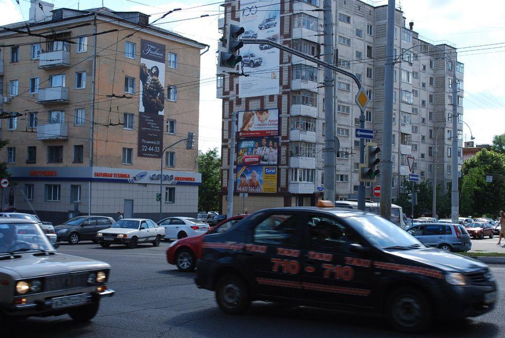 Щит # 38 в Белгороде