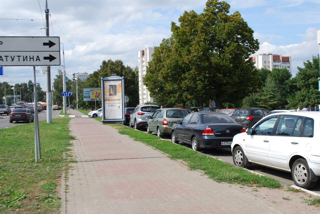 Пилларс #49 в Белгороде