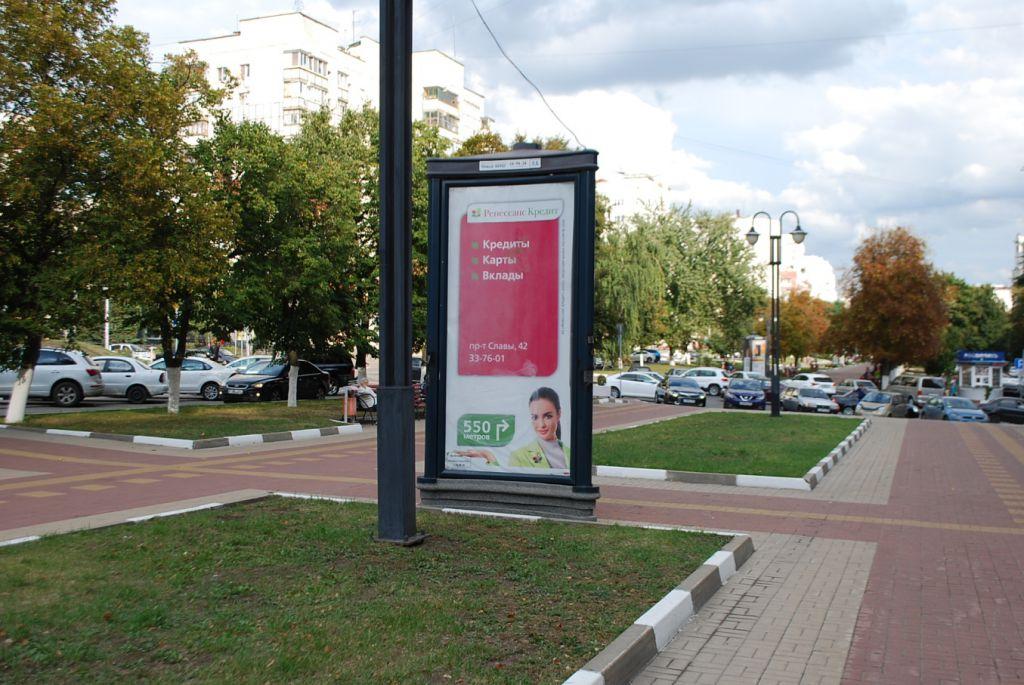 Пилларс #9 в Белгороде