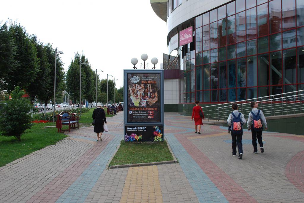Ситилайт # 4 в Белгороде