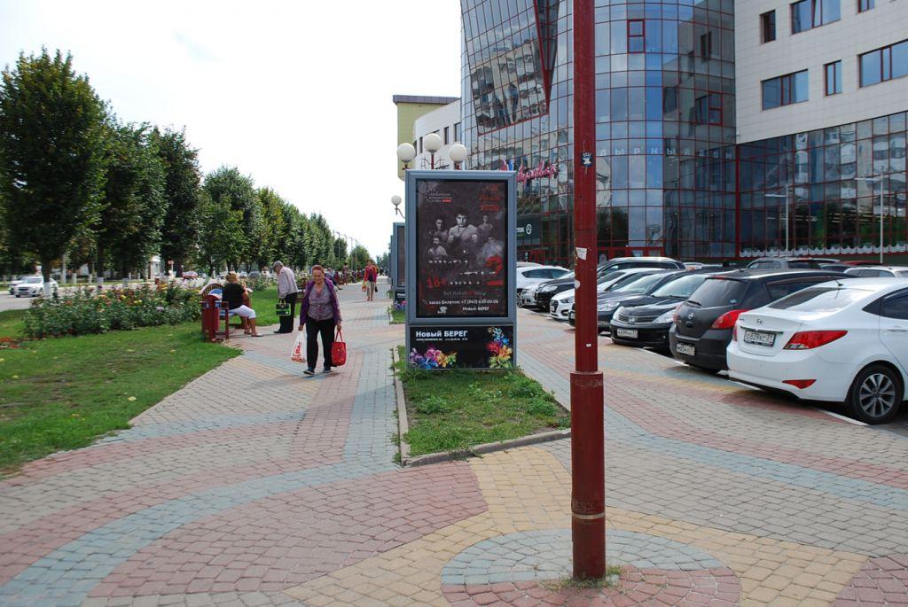Ситилайт # 1 в Белгороде