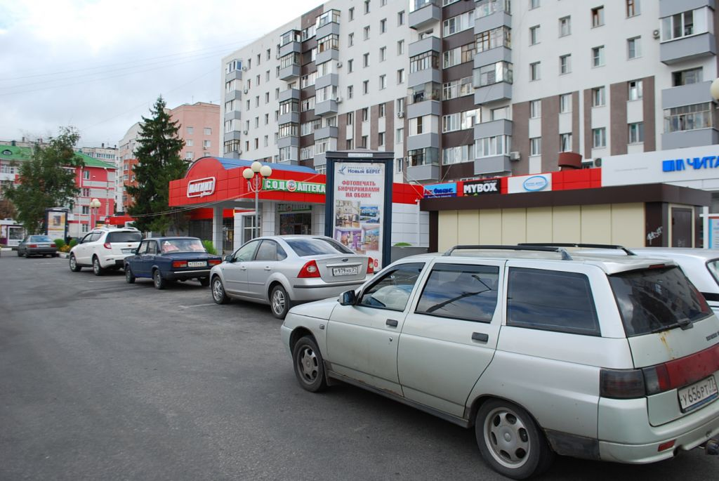 Пилларс #24 в Белгороде