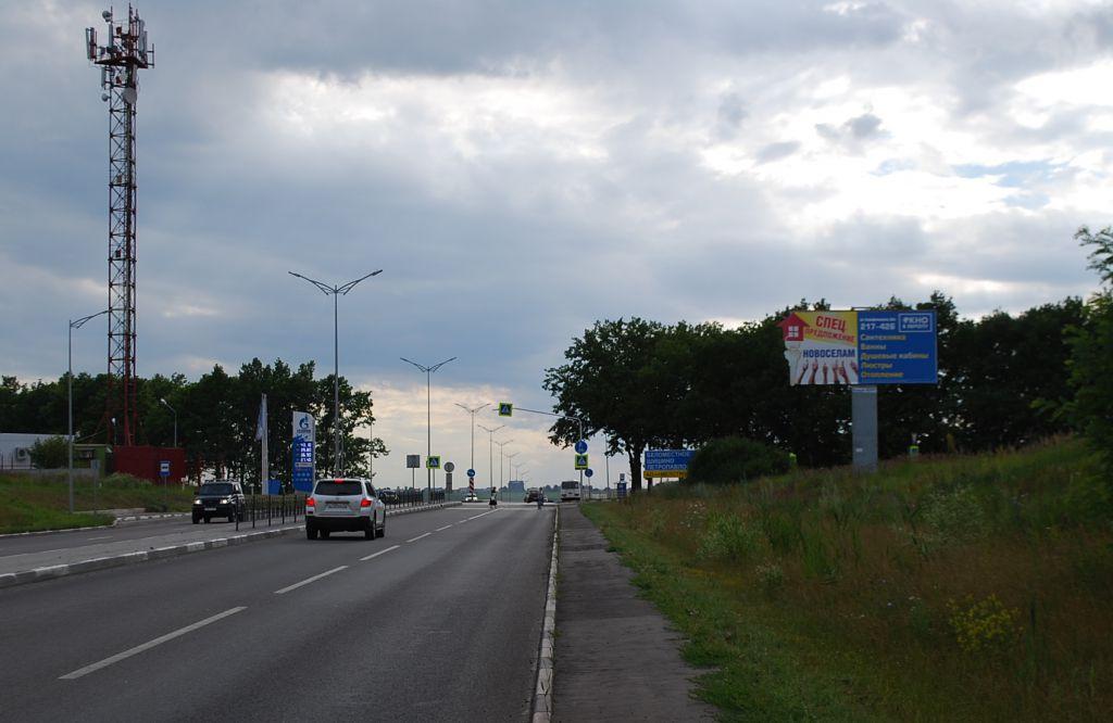 Щит # 27 в Белгороде