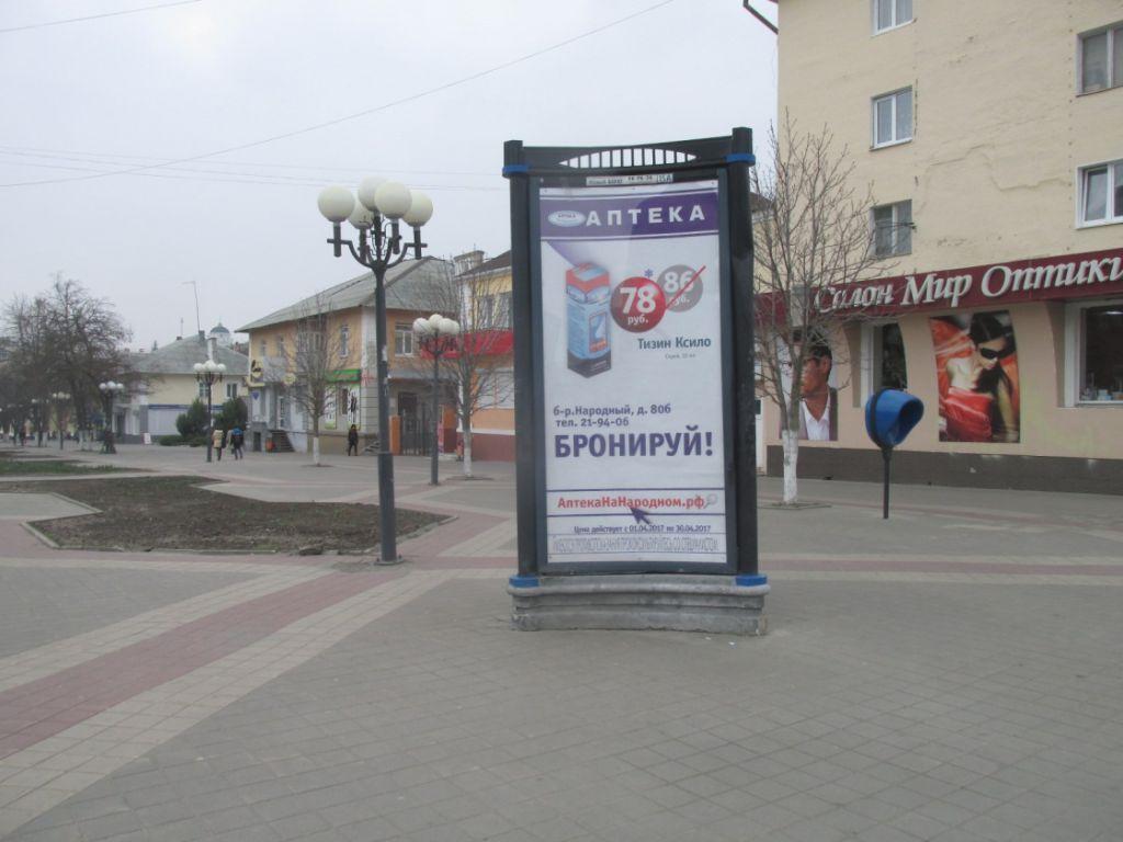 Пилларс #15 в Белгороде