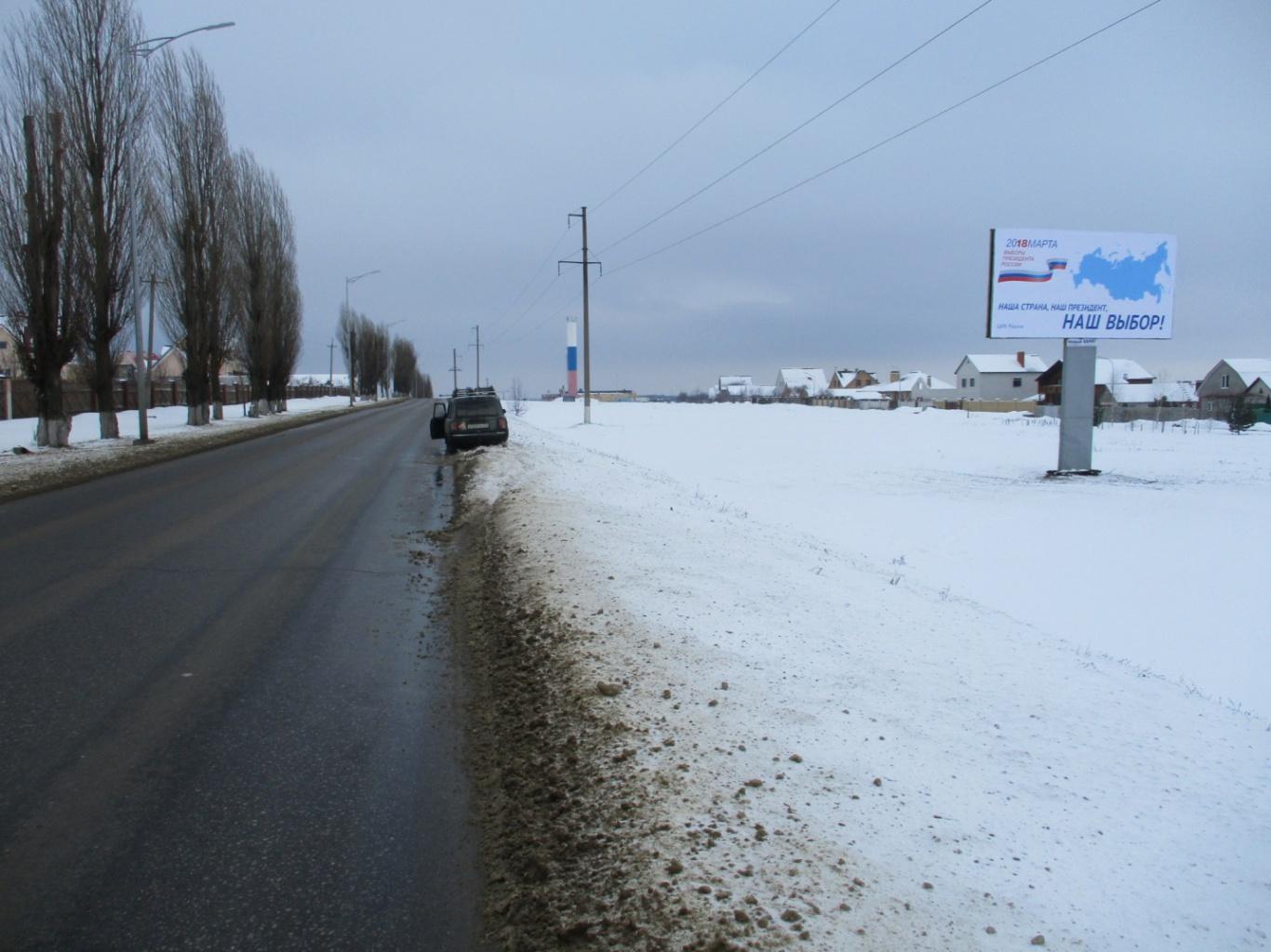 Щит # 60 в Белгороде