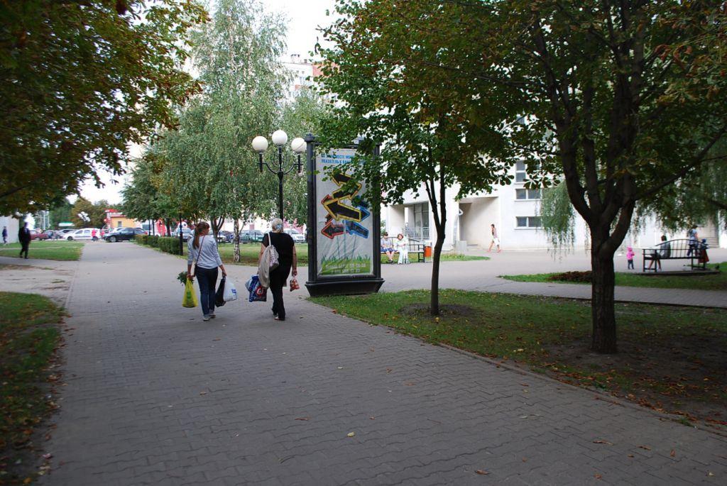 Пилларс #41 в Белгороде
