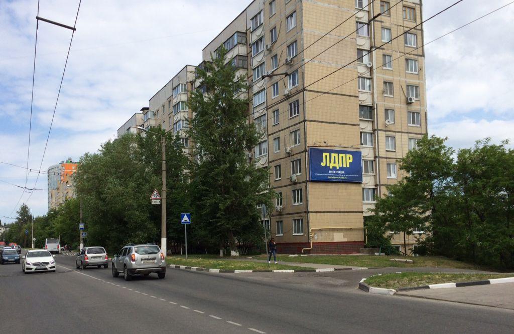 Щит # 39 в Белгороде