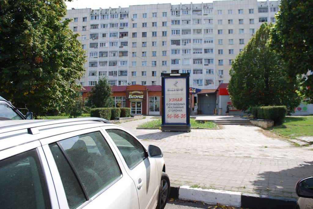 Пилларс #28 в Белгороде