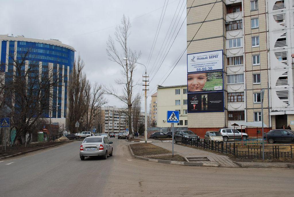 Щит # 43 в Белгороде