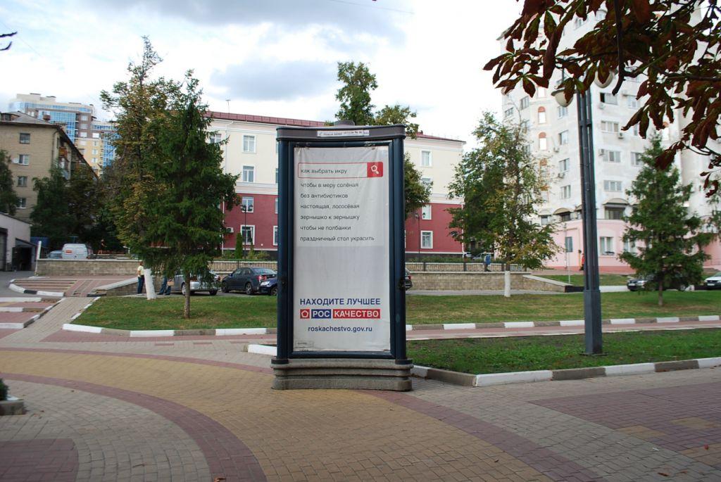 Пилларс #54 в Белгороде