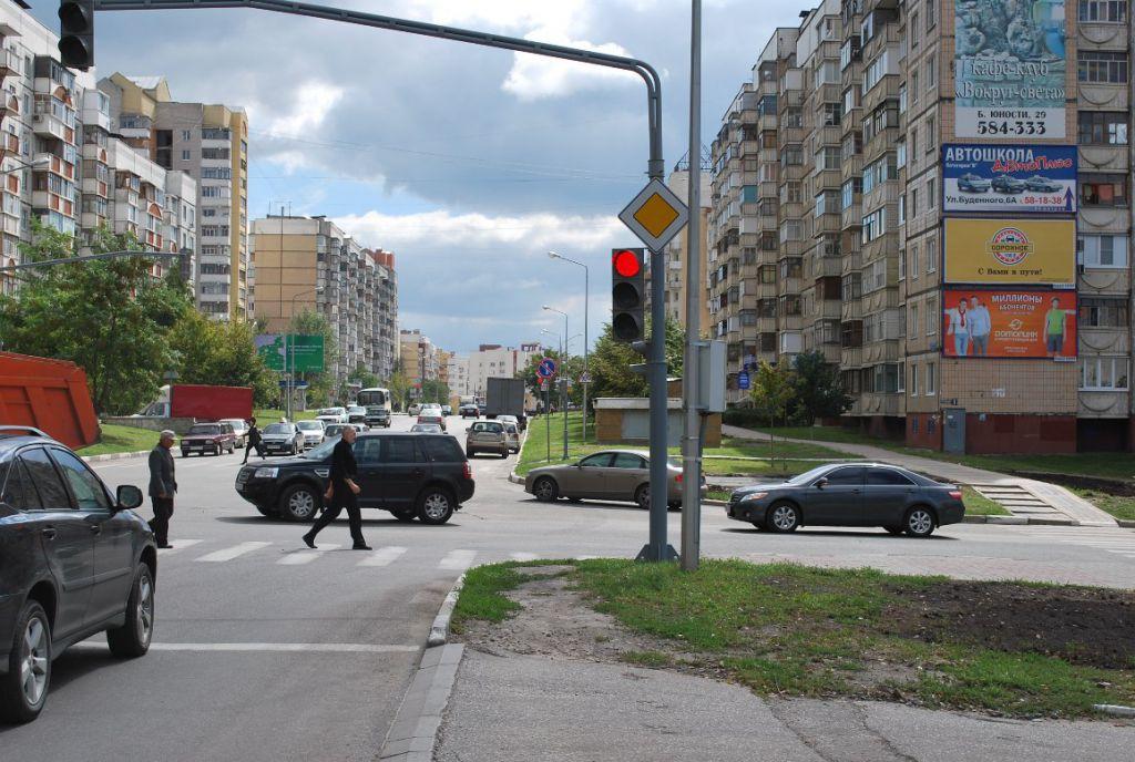 Щит # 47 в Белгороде