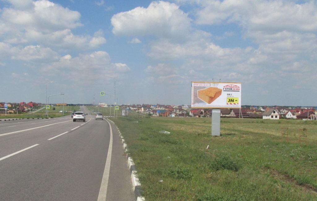 Щит # 14 в Белгороде