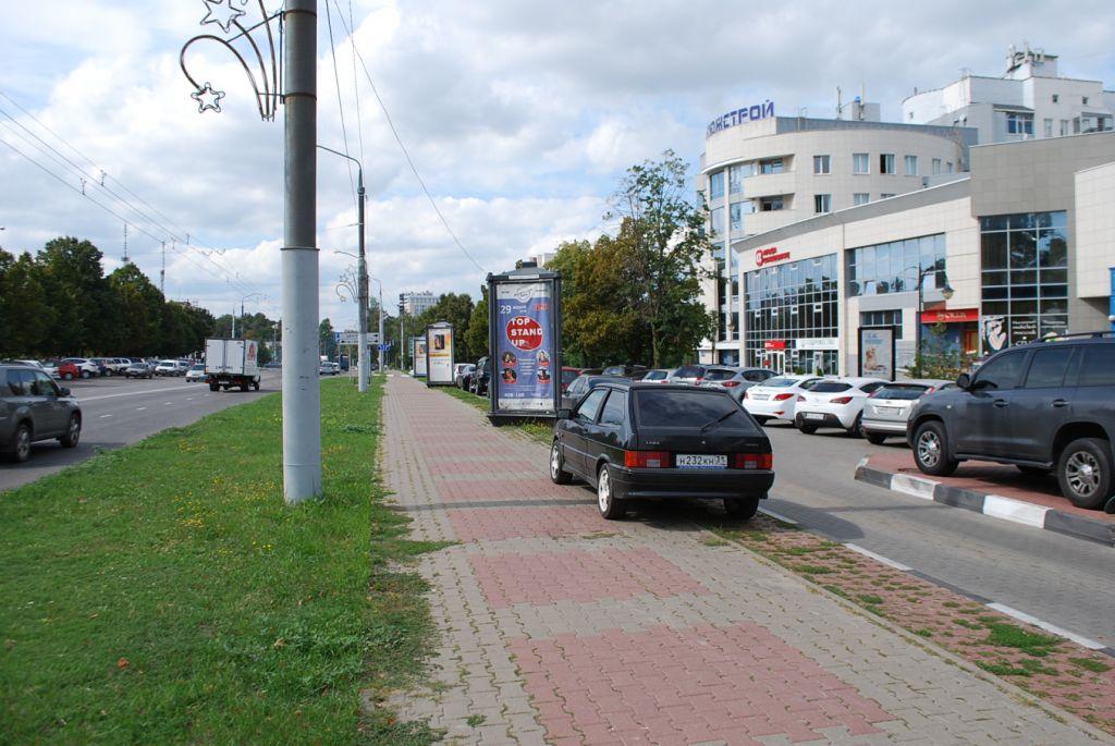 Пилларс #51 в Белгороде