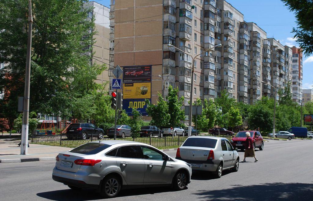 Щит # 48 в Белгороде