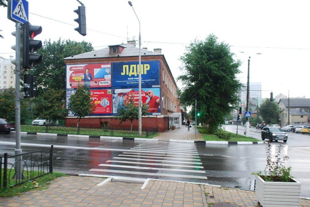 Щит # 40 в Белгороде