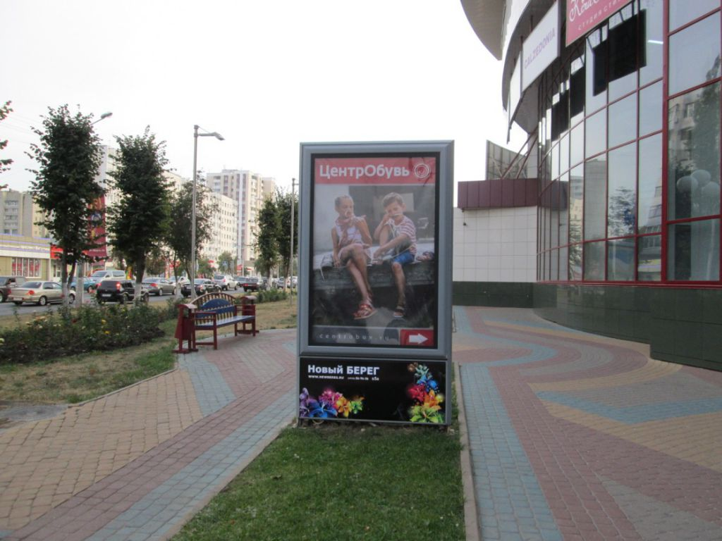Ситилайт # 5 в Белгороде