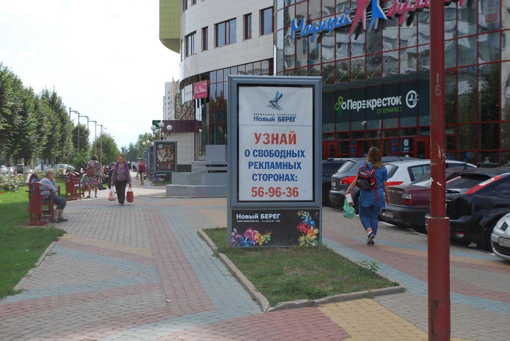 Ситилайт # 3 в Белгороде