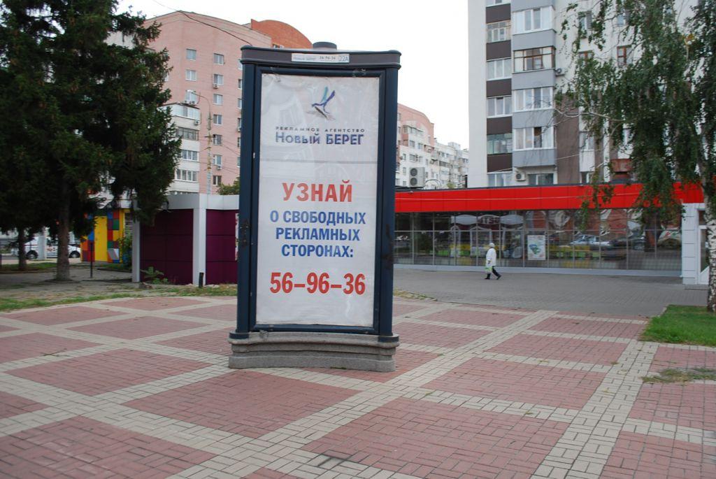 Пилларс #22 в Белгороде