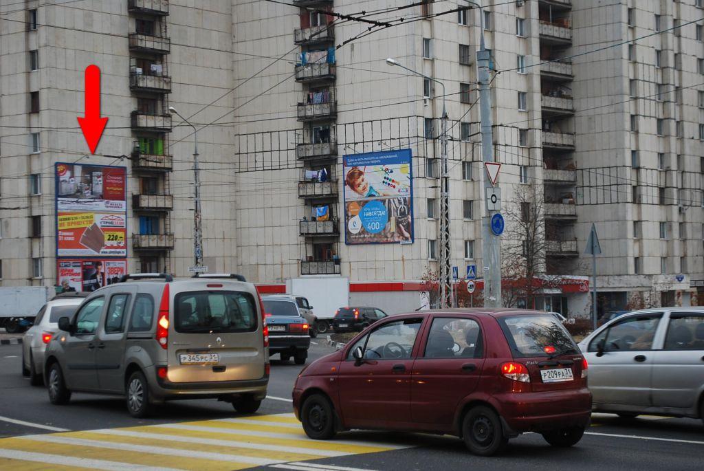 Щит # 44 в Белгороде