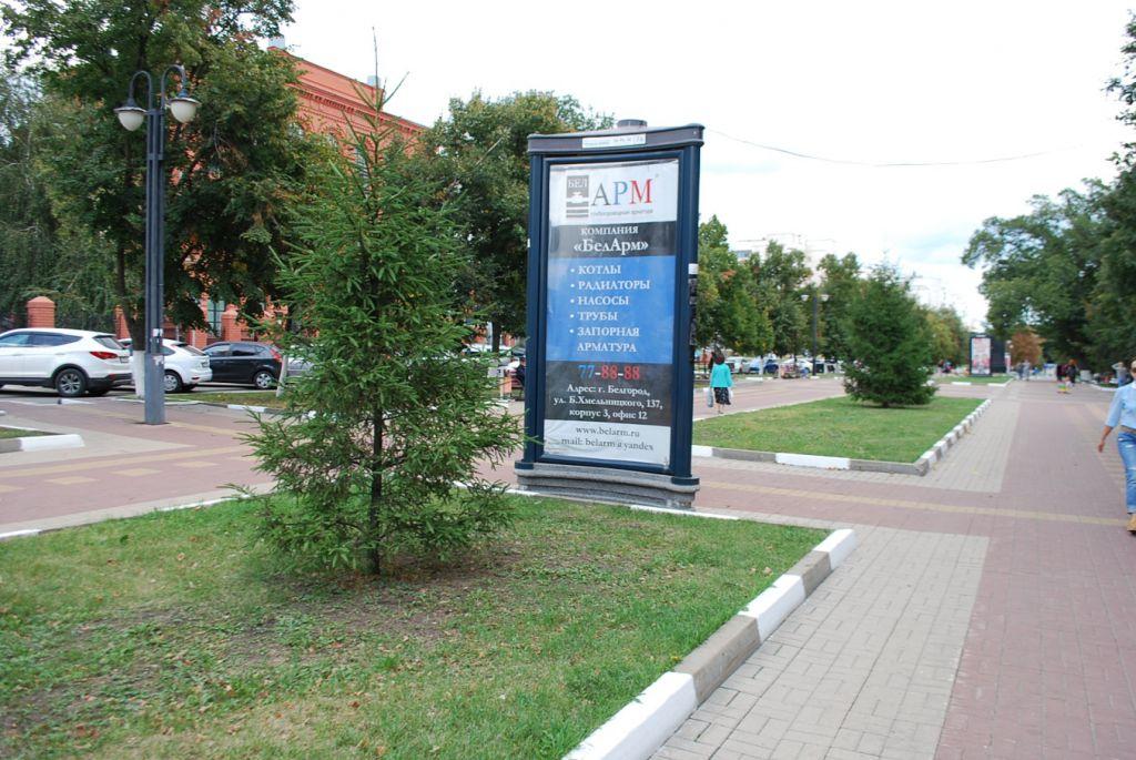 Пилларс #7 в Белгороде