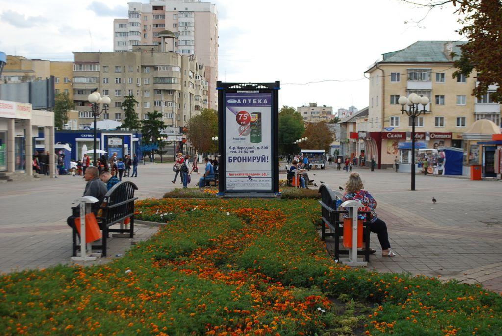 Пилларс #14 в Белгороде