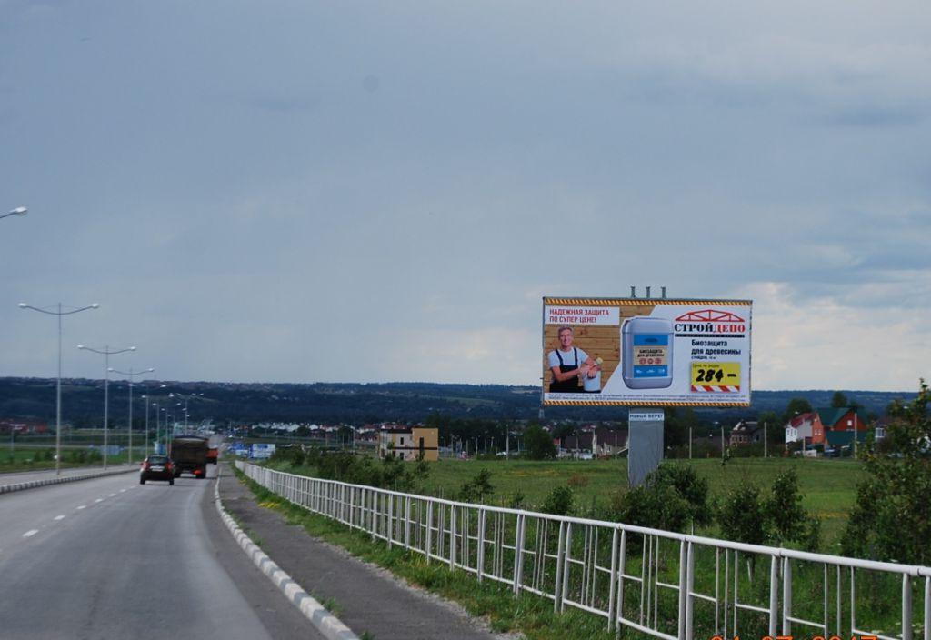 Щит # 23 в Белгороде