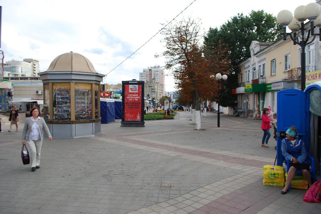 Пилларс #12 в Белгороде