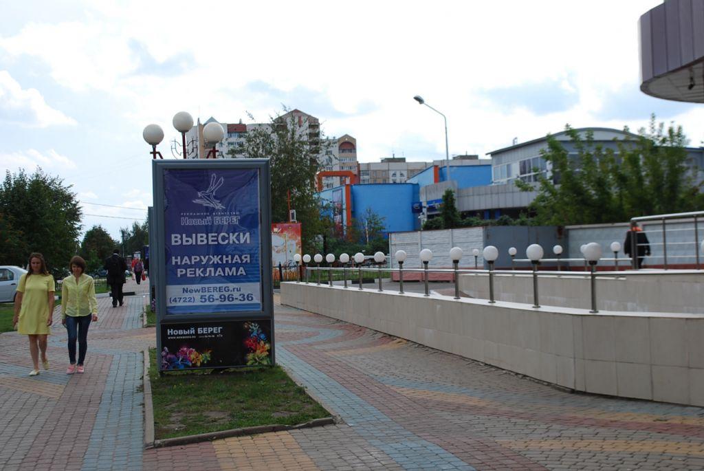 Ситилайт # 7 в Белгороде