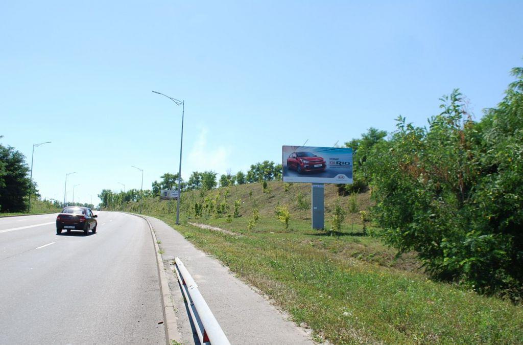 Щит #2 в Белгороде