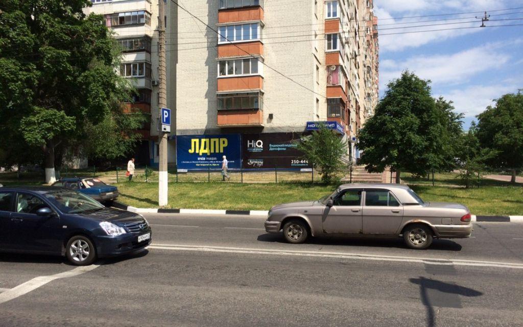Щит # 41 в Белгороде