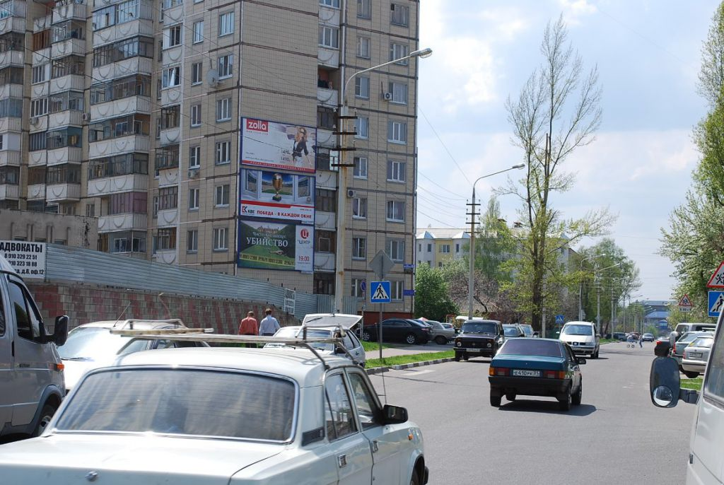 Щит # 42 в Белгороде