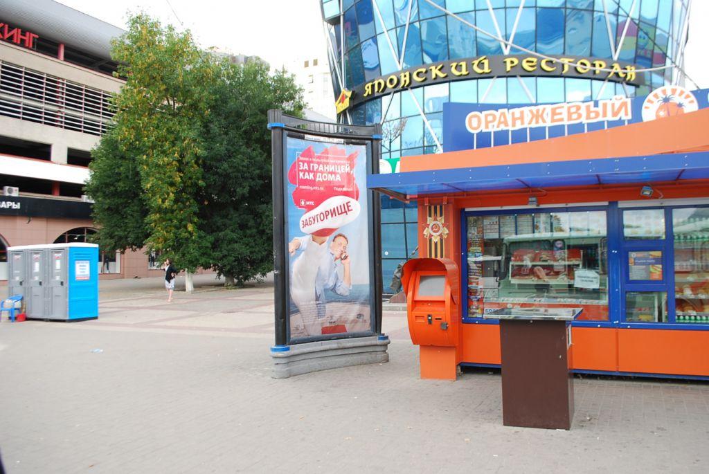 Пилларс #6 в Белгороде