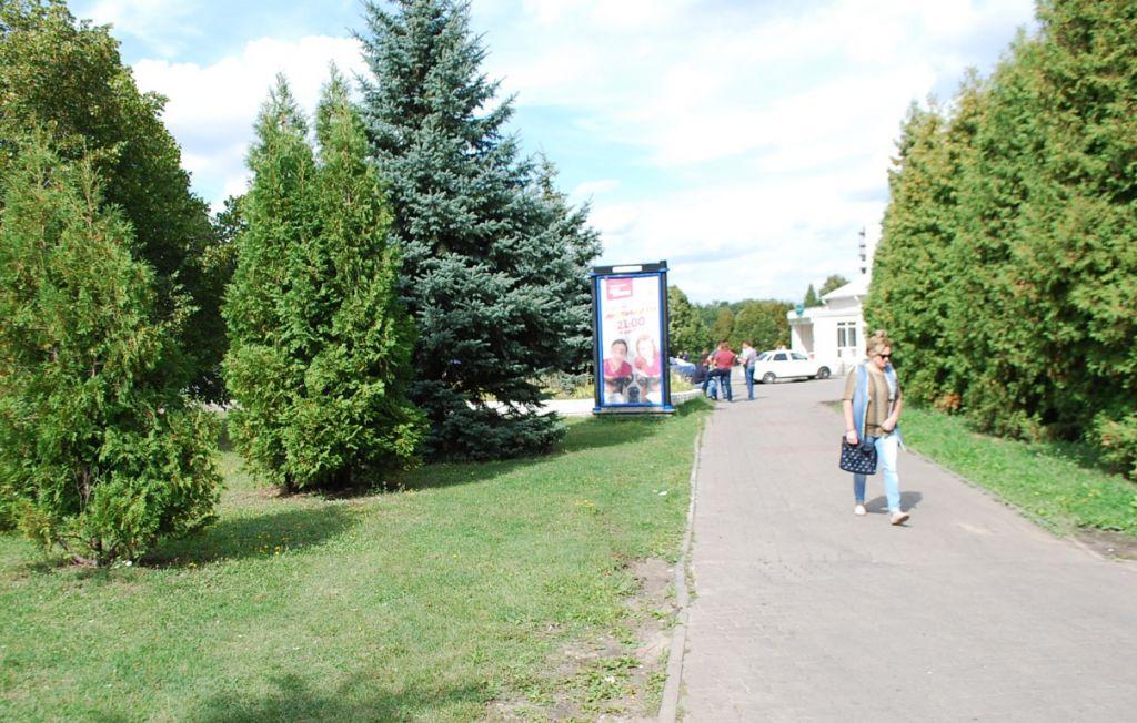 Пилларс #29 в Белгороде