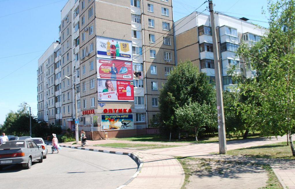 Щит # 50 в Белгороде