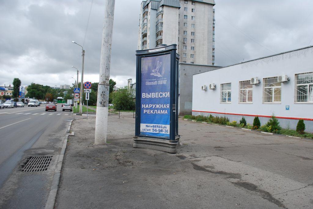 Пилларс #57 в Белгороде