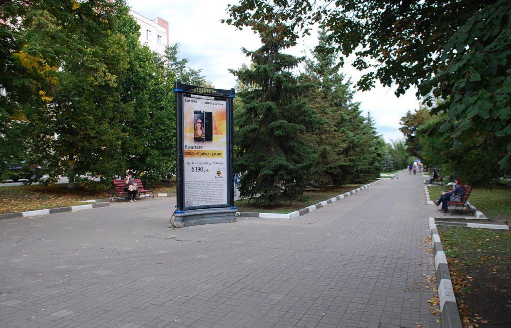 Пилларс #1 в Белгороде
