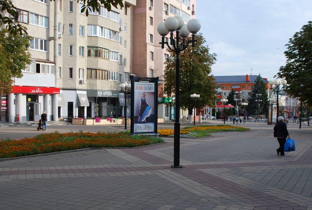 Пилларс #17 в Белгороде