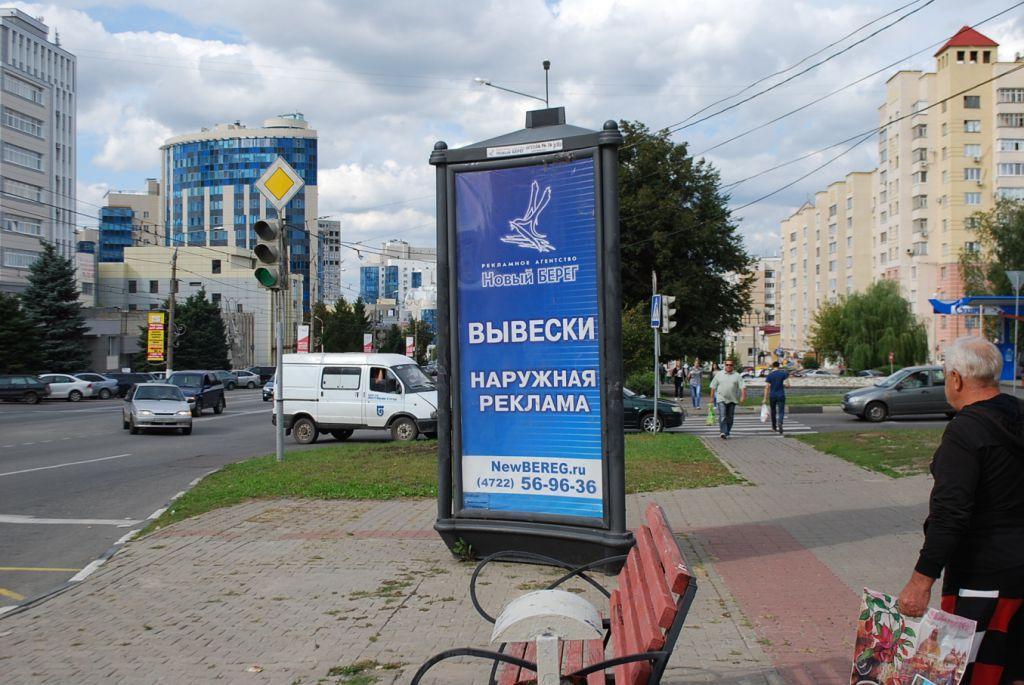 Пилларс #36 в Белгороде